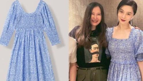 范冰冰广告代言疑未受影响 品牌售卖其同款衣服