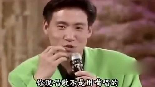 费玉清曾指导歌神张学友唱歌技巧,选秀比赛拿冠军还多亏了他