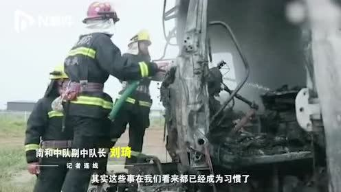 实拍消防员中秋节接受采访时突遇火情,消防员:这是我们日常