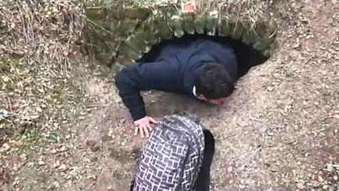 老外发现一个地洞,作死钻进去以后才发现问题的严重性