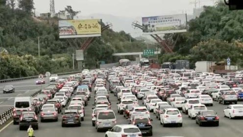 中秋都最后一天去哪儿了?重庆司机们堵在了收费处