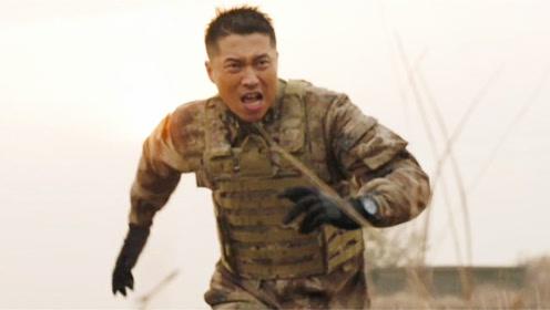 陆战之王:丈母娘遇险,牛努力不顾性命救她,叶晓俊吓得两腿发软