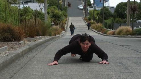 """全球最陡街道,居民抱怨每天都得""""爬""""回家!看完被惊到了"""