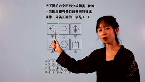 公务员考试图形推理题,要从交点个数出发,逐一分析选项