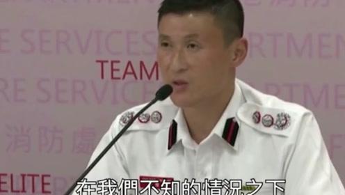 香港记者狂问蠢问题嚣张挑衅 发言人逐个击破怼得记者说不出话