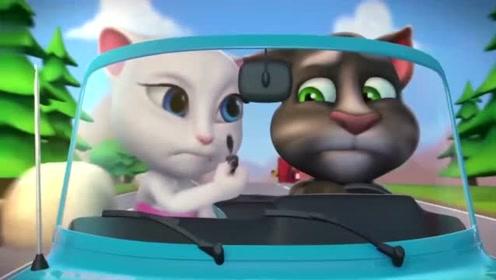 汤姆开车一路捣乱,害苦了女朋友,化的妆都花了