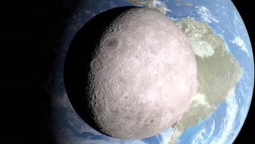地球上看太阳和月亮一样大,在月球上看地球有多大?结果让人诧异