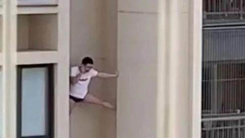 男子不穿外裤被困高楼,电话求助不幸坠楼,群众:这是隔壁老王啊