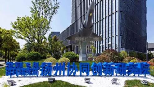 沈飞在扬州建设,2条FC-31生产线,来竞标舰载机目标!