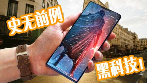 华为Mate30新功能曝出,手机上从未有过,惊喜满满!