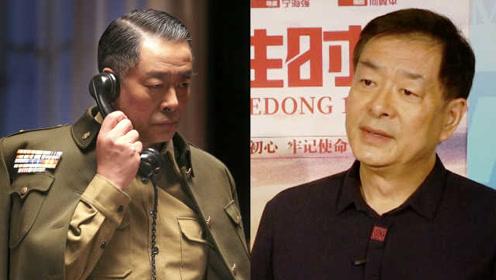 专访濮存昕:饰演李宗仁,不做功课怎敢演?