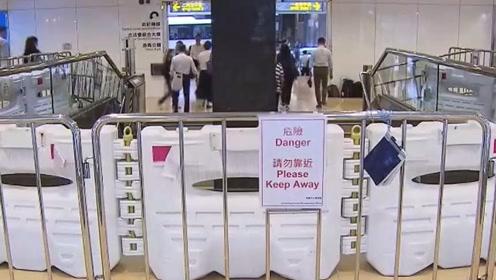 暴徒破坏港铁站遭市民怒斥:三岁小孩都懂,绝不能接受这种破坏
