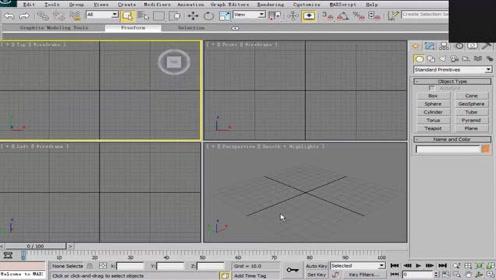 Zbrush、3Dmax视频教程:从入门到精通之怪物犬制作一
