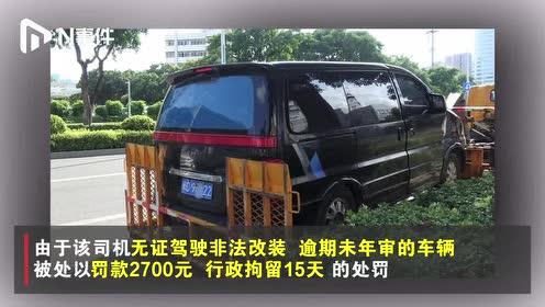 """珠海商务车成""""加油站""""!私装五百升油箱,交警:这就是隐形炸弹"""