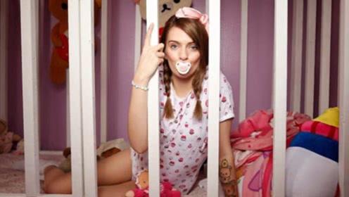 美国年纪最大的婴儿,25岁还咬奶嘴穿尿布,背后原因让人心酸