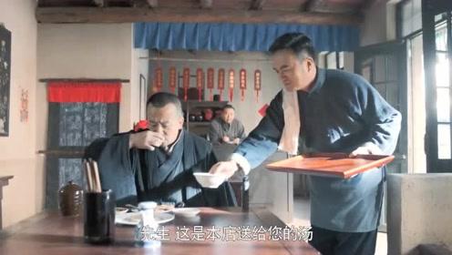 《老酒馆》日本人赖在店里不走,老板:送他一碗汤,尿急了就走了