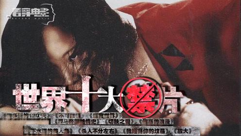 03 感官世界:日本最有名的情杀事件