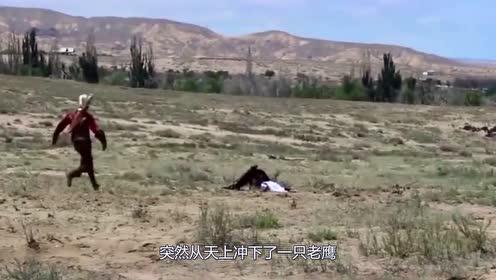 惊险!饥饿的老鹰抓住小女孩,家长发现后赶紧跑去解救!