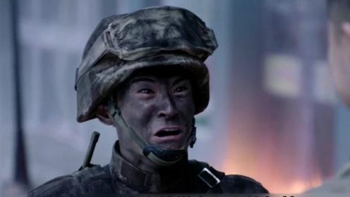 《陆战之王》高燃时刻,新兵引爆炸弹,那一刻看到了黄继光!