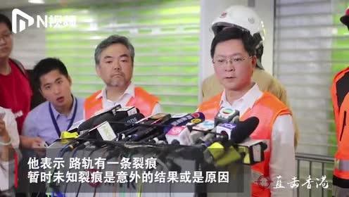 香港机电工程署长:红磡路轨有裂痕,将在3至6个月内完成调查