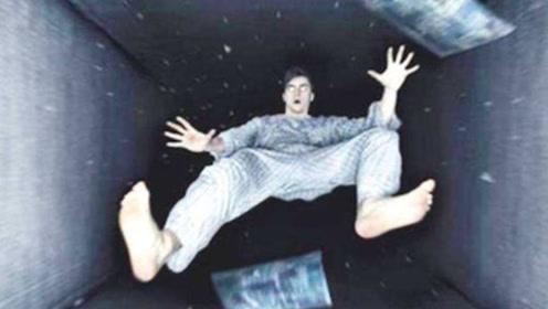 """为何人在睡觉时会突然""""抖动"""",瞬间被""""吓醒""""?原因让人后怕!"""