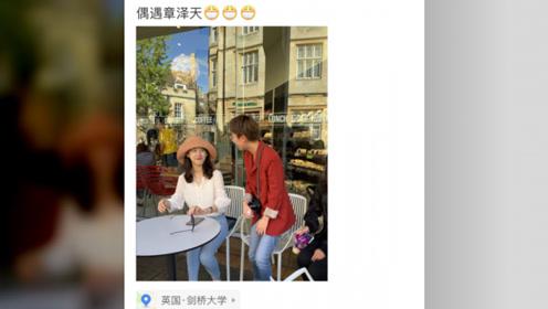 刘强东回国,章泽天咖啡厅外遭遇网友搭讪,表情怪异,抿嘴憋笑
