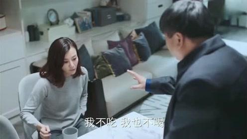 《遇见幸福》萧晴只为自己考虑,老爹看不下去了,太自私了!