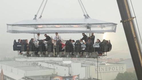 """比利时""""空中餐厅""""让你感受速度与激情,一顿饭人均8888元!"""