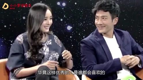 杨幂后台偶遇刘恺威,有谁注意她对刘恺威的称呼,太霸气
