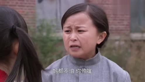 听到笑笑的话,袖珍妈:妈矮都是事实了,妈都不害怕,你怕啥!