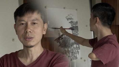 无手画家!他用唯一大拇指,绘出重庆吊脚楼:梦想开画展
