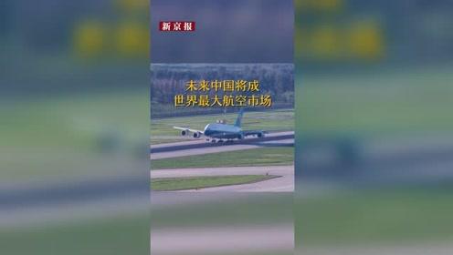 波音:未来20年中国需要8000架新飞机 成世界最大航空巿场