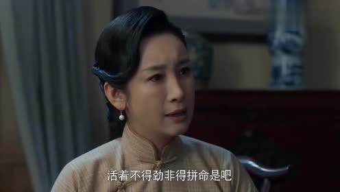 《老酒馆》陈华海要跟黑木决斗,这是提前跟谷三妹交待后事了