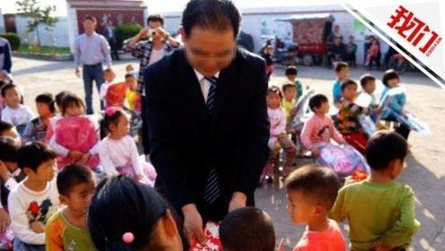 河南亿万富商杀人案宣判 主犯杨志才被判处死刑