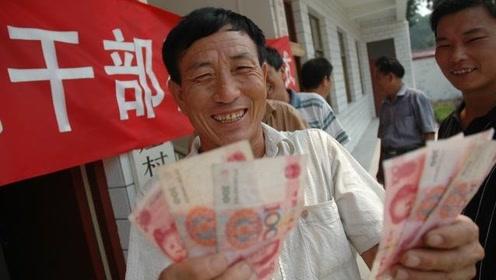 人社部:国家又出高龄补贴!每月最多360元,这类老人都能领!