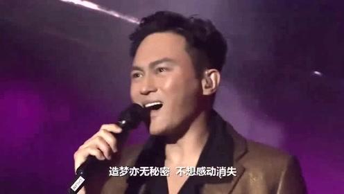 张智霖多年前的演唱片段,现在看来别有感觉