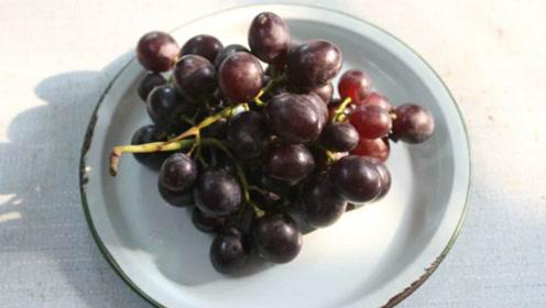 葡萄这样洗既简单又干净,脏东西自己出来
