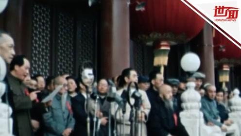 俄罗斯首播新中国成立彩色纪录片:还原新中国成立时风貌