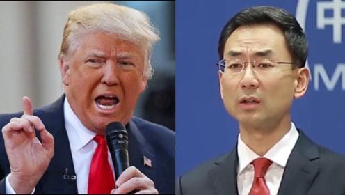 """美总统特朗普要在联大提新疆问题?耿爽用两个""""不""""强硬警告!"""