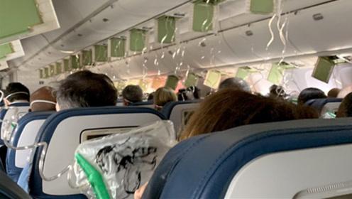 惊魂七分钟!达美客机空中急坠三万英尺 乘客备好遗书