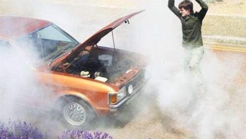 车跑几公里后开锅怎么办,还能继续开车吗?新手别做错了