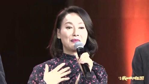 惠英红谈香港回归落泪 终于可以大声告诉别人我是中国人