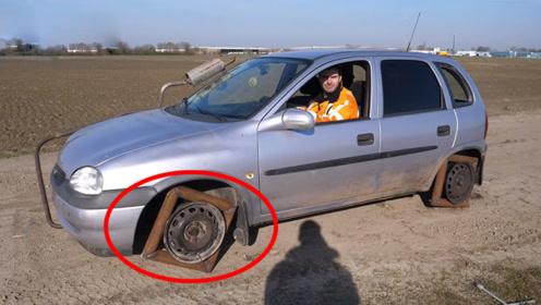 老外把轮胎改成方形钢管,路上狂奔的时候,肠子都悔青了!