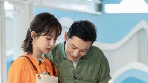 黄晓明追问杨紫:要不要给你安排相亲?杨紫的反应,我能笑一年