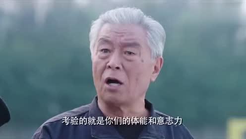 """严厉教官出新招训练众女!取名""""急流勇进""""!众女被练虚脱"""