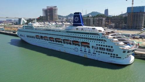 """7万吨级本土邮轮""""鼓浪屿""""号靠泊厦门国际邮轮中心"""