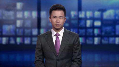 "AI合成主播│""中韩青年交流论坛""在韩国清州举行"