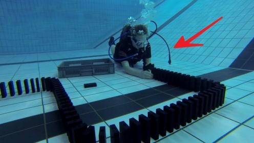 男子水下玩多米诺骨牌,用手推倒后,结果不敢相信
