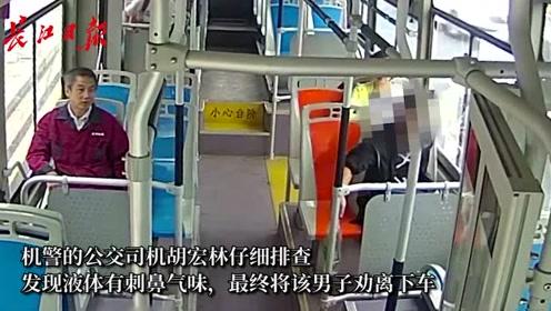 男子携带一瓶开水乘公交?机警司机请他下了车