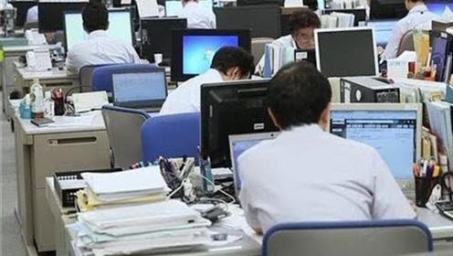 为何越来越多的国人,选择赴日工作,看完算是明白了!